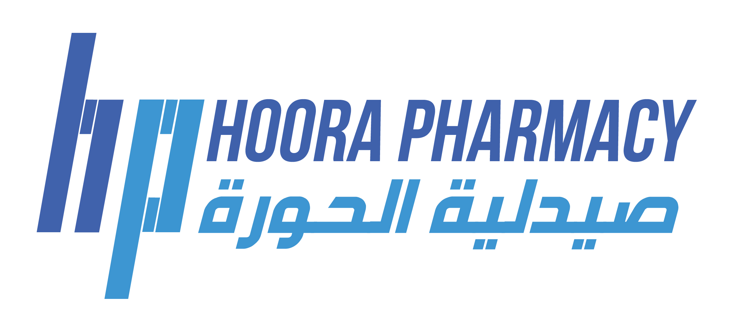 Hoora Pharmacy